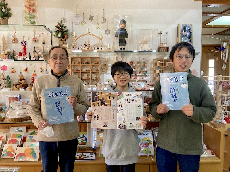 取材に協力してくれた小淵沢町の「おもちゃ箱 イカロスさん」へ、記事を担当した創汰くんと一緒に届けに行きました。